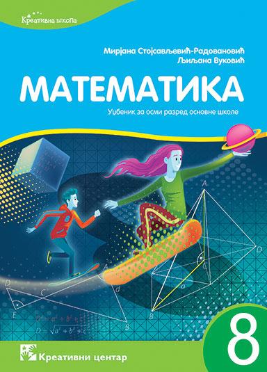 Matematika 8, udžbenik za osmi razred osnovne škole