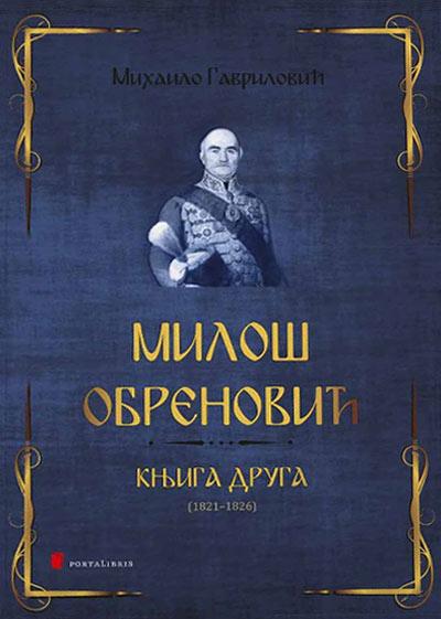 Miloš Obrenović (knjiga druga)
