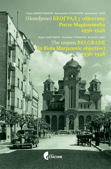 (Neviđeni) Beograd u objektivu Riste Marjanovića 1936-1946