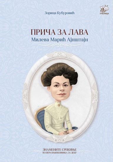 Priča za lava: Mileva Marić Ajnštajn