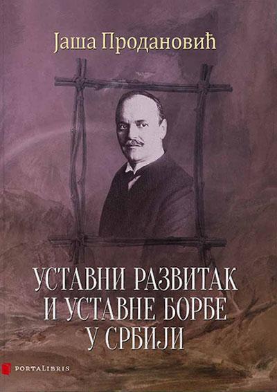 Ustavni razvitak i ustavne borbe u Srbiji