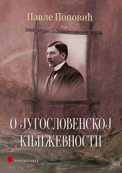O jugoslovenskoj književnosti