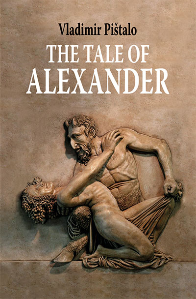 The tale of Alexander
